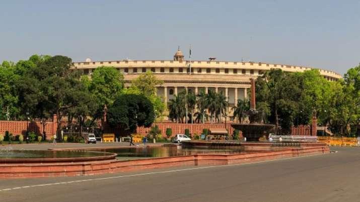 Parliament building, Tata