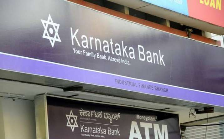 Former Chairman of Karnataka Bank dead