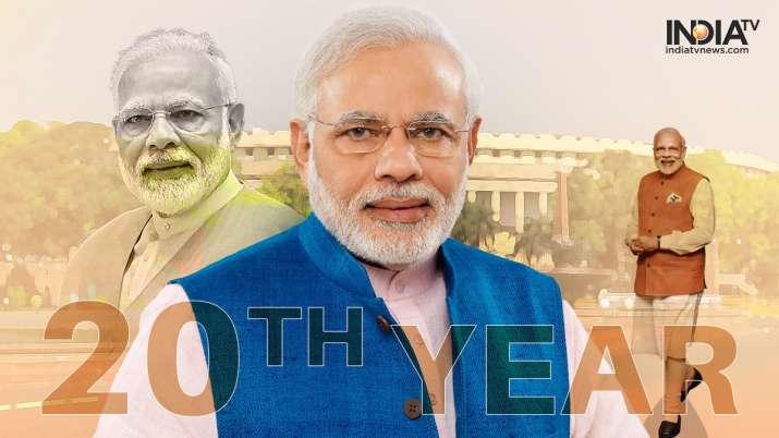 Modi 20th year, pm modi 20th year, modi 20th year in public office, pm modi, pm modi, pm modi gujara