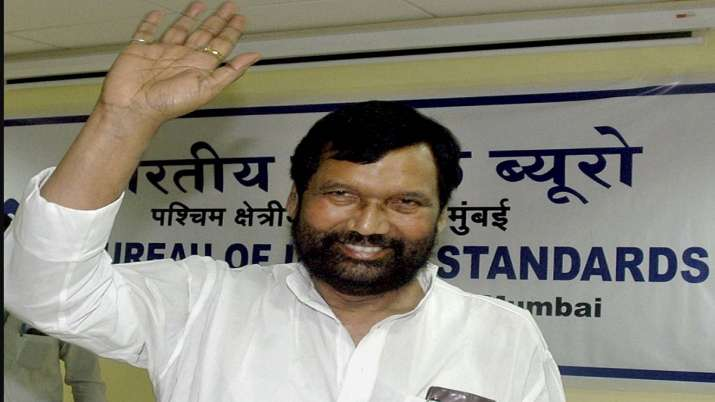National flag to fly at half mast on Friday as mark of respect to LJP founder Ram Vilas Paswan