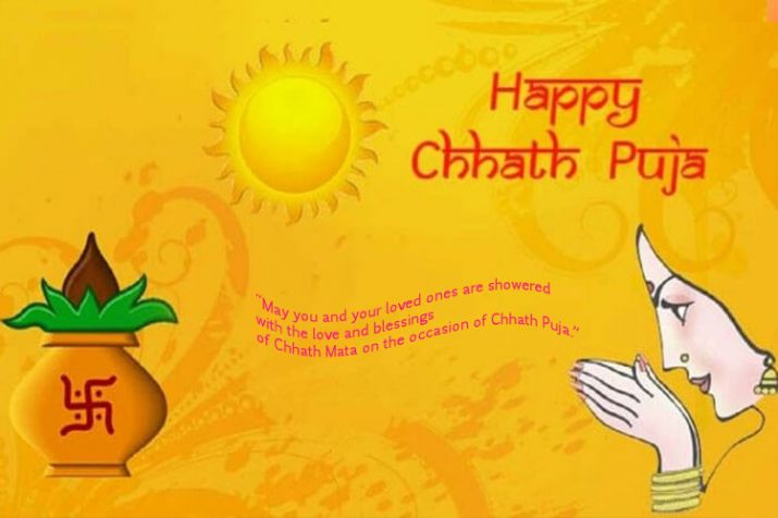 India Tv - Chhath Puja 2020 images and wallpapers: