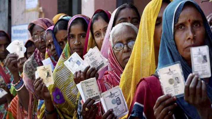 Bihar election result Valmiki Nagar Constituency