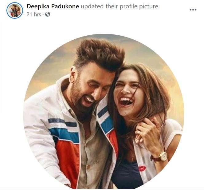 India Tv - Deepika Padukone changes her Facebook display picture