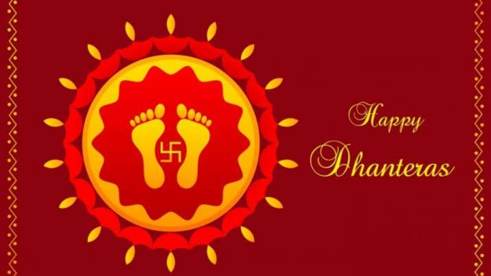 Happy Dhanteras 2020: Best Wishes, Status, Wallpapers, Photos, Greetings, Facebook & WhatsApp messag