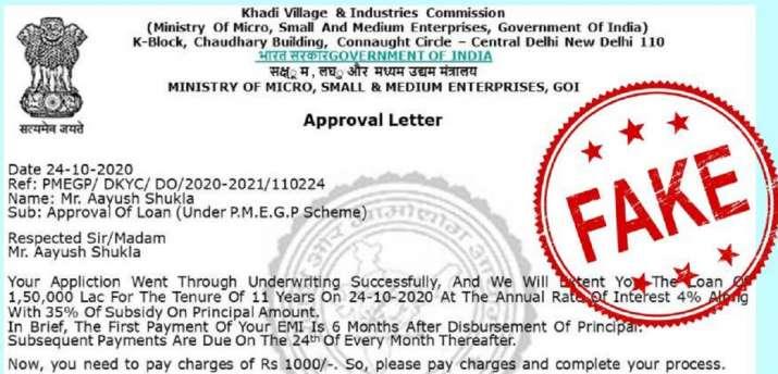 MSME letter fake, MSME letter granting loans, fact check, pib fact check,