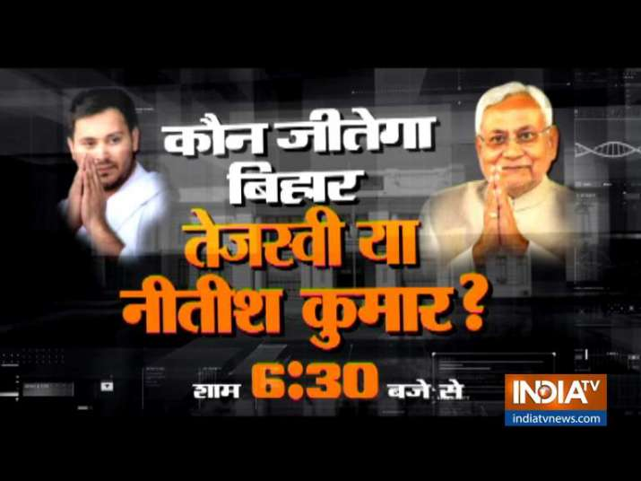 Bihar assembly election 2020: Watch India TV's Super Exit