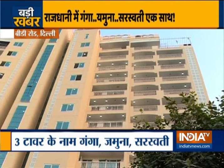 India Tv - PM Modi MP flats inauguration, PM Modi flats inauguration delhi BD Marg, eco friendly flats pm modi,