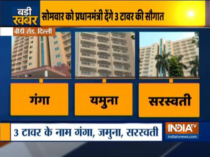 Ganga, Jamuna, Saraswati: PM Modi to inaugurate 76