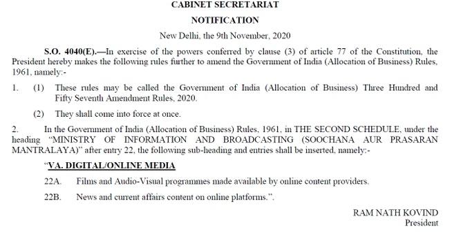 India Tv - information and broadcasting ministry, prakash javadekar, online digital content