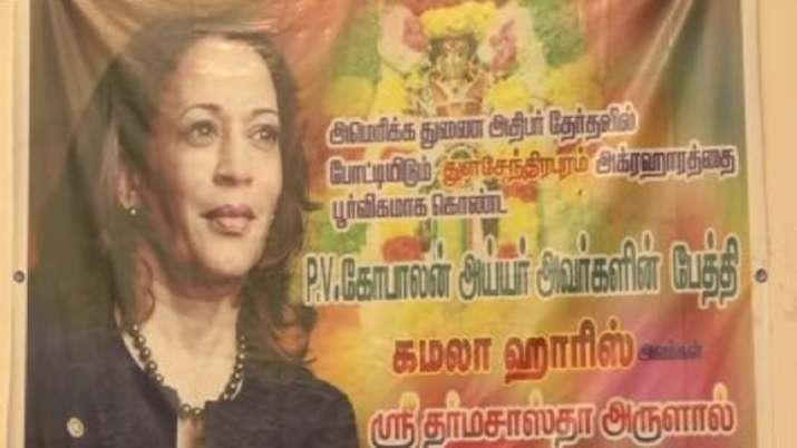 Kamala Harris' ancestral village in Tamil Nadu prays for her victory in US polls