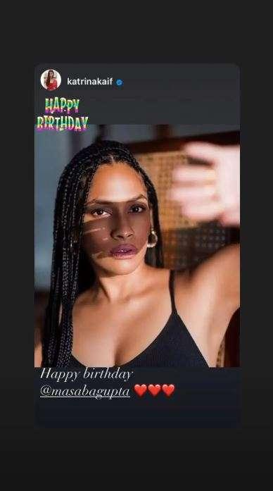 India Tv - Masaba's birthday