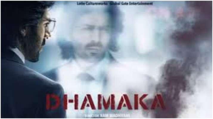 Kartik Aaryan announces his next film 'Dhamaka' on birthday, see first poster