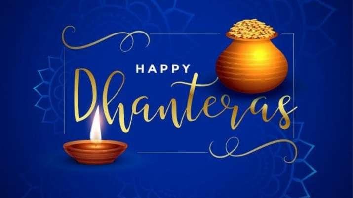 Happy Dhanteras 2020