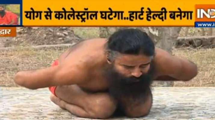 Swami Ramdev's Cardio Class: Yogasanas to control high blood pressure, cholesterol