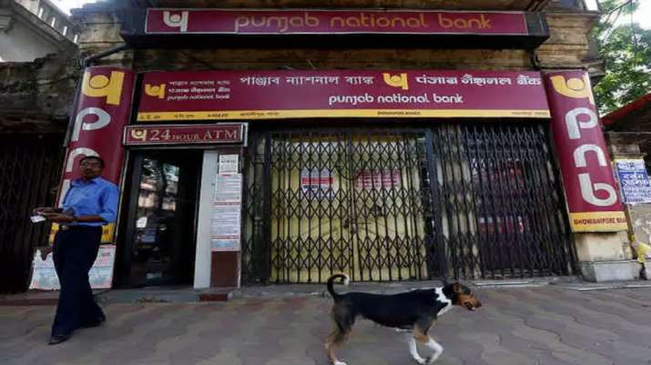 Jewellery worth Rs 35 lakh goes missing from PNB locker in UP's Gorakhpur, FIR lodged