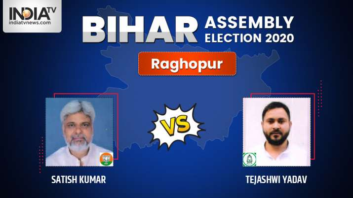 Raghopur Assembly Election Result 2020: Tejashwi Yadav surges ahead in initial trends