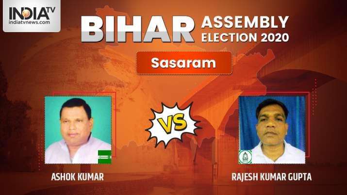 Sasaram election result: Incumbent JDU MLA Ashok Kumar up