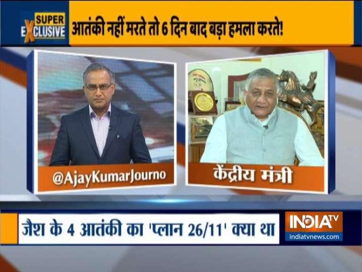 VK Singh, Nagrota encounter, Gupkar Alliance, Jammu and Kashmir