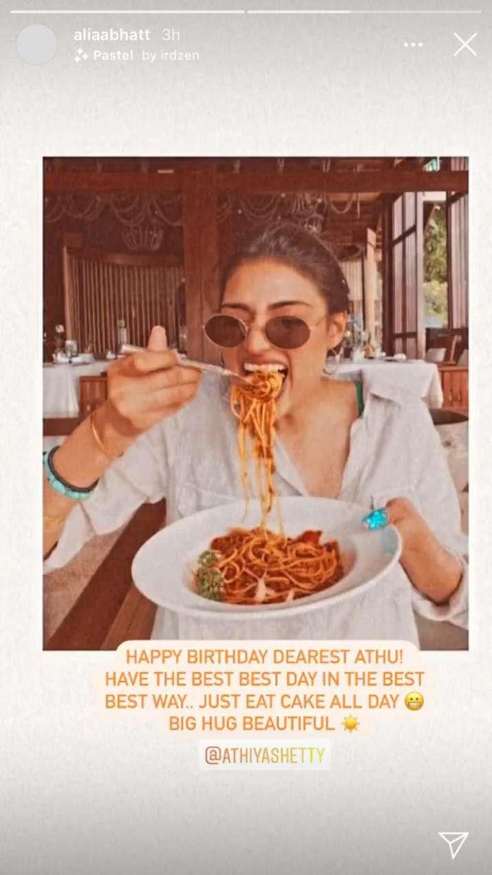 India Tv - Alia Bhatt, Athiya Shetty