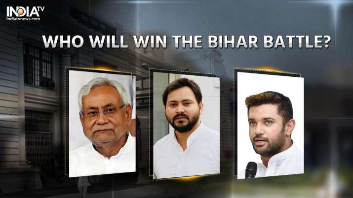 Bihar Election Result 2020, Bihar Assembly Election Result 2020, Bihar Election 2020