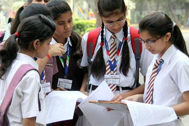 AHSEC Board 2021: Assam Higher Secondary 2nd year exams in March. Check details