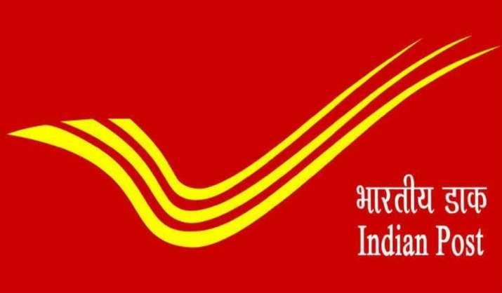 Rajasthan GDS Result 2020 declared. Direct link to download