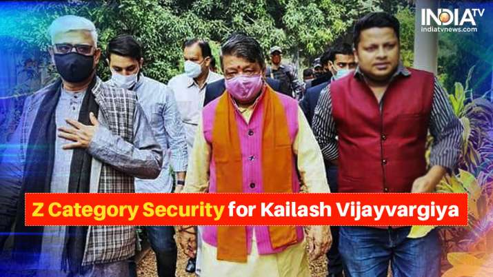 BJP leader Kailash Vijayvargiya provided Z category security