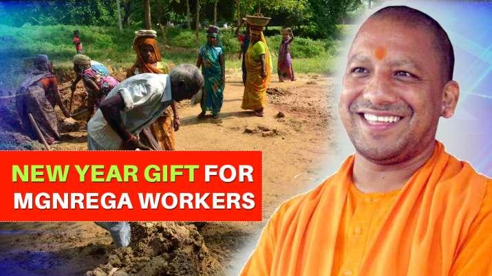 MGNREGA workers pension