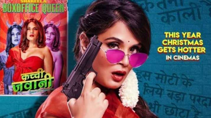 Shakeela Teaser : Richa Chadha in and as Shakeela promises to bring the audience back to cinema hall