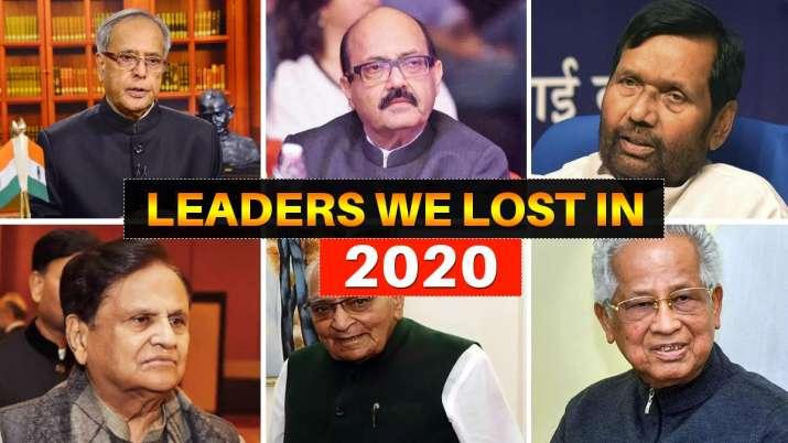 Year Ender 2020: Pranab Mukherjee to Ahmed Patel; Remembering political leaders we lost