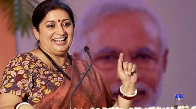 Smriti Irani, Sonia Gandhi, Rahul Gandhi