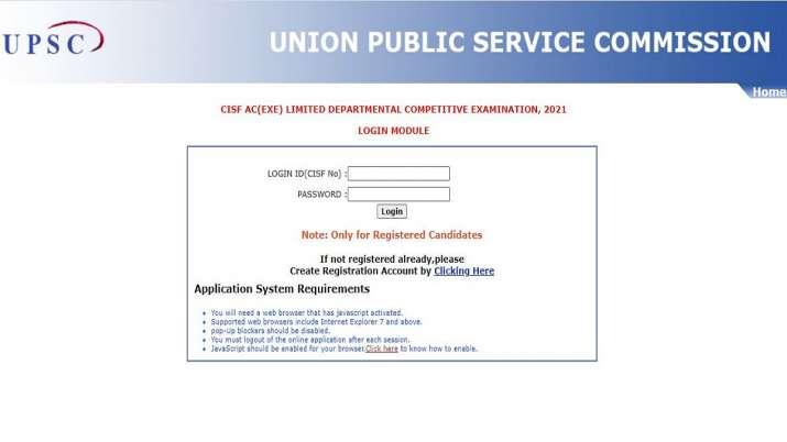 UPSC CISF Assistant Commandants Recruitment 2020