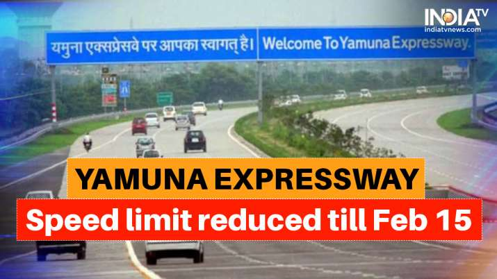 Yamuna expressway speed limit reduced till Feb 15 due to low visibility   Details here