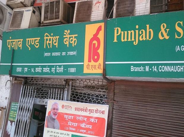 Punjab & Sind Bank reports fraud of Rs 94 crore in NPA account