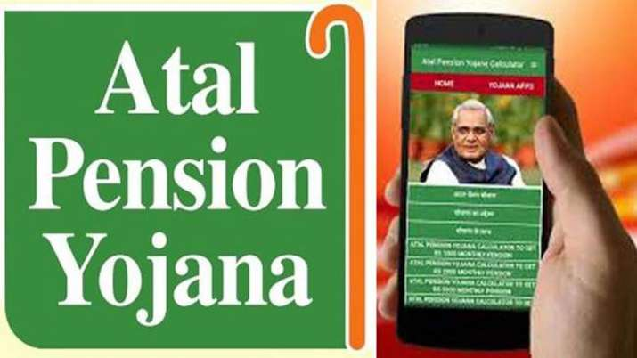 atal pension yojana, how to enrol atal pension yojana, atal pension, atal pension scheme