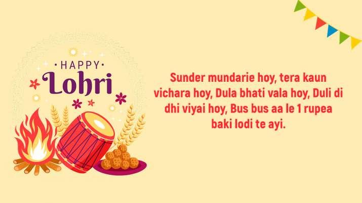 India Tv - Happy Lohri 2021 quotes & images