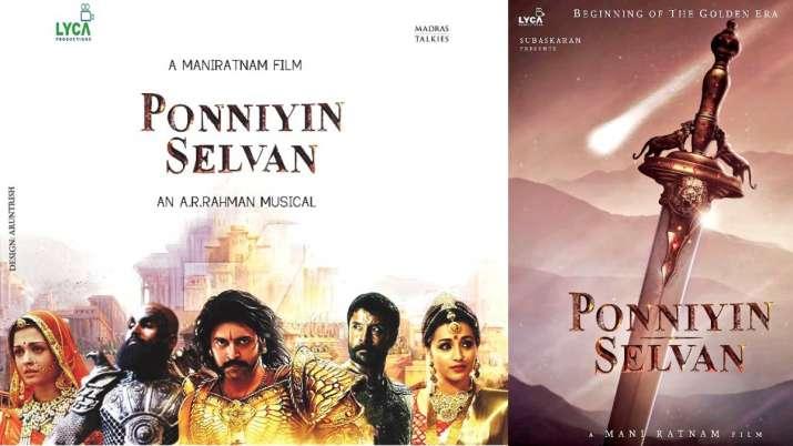Mani Ratnam, Ponniyin Selvan