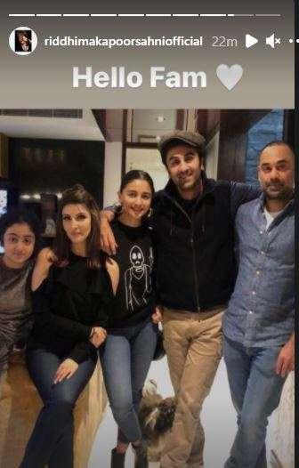 India Tv - Riddhima Kapoor's Instagram story