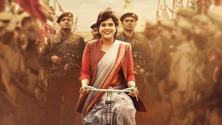 Madam Chief Minister Poster Controversy