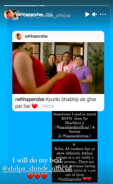 India Tv - Shilpa's post for Nehha