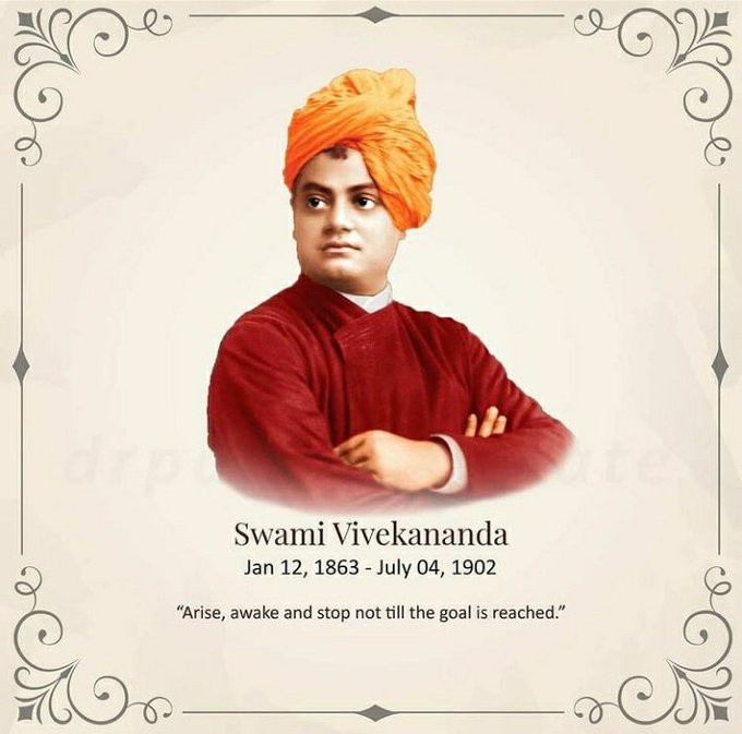 India Tv - National Youth Day 2021: Powerful Quotes by Swami Vivekananda; Wishes and HD Images