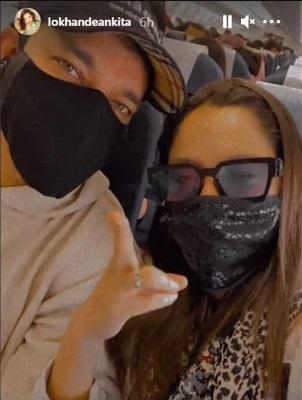 India Tv - Ankita Lokhande & boyfriend Vicky Jain out for romantic Valentine's Day vacation