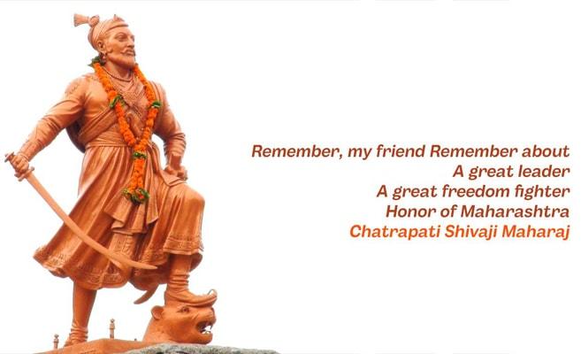 India Tv - HD Images and Wallpapers for Chhatrapati Shivaji Maharaj Jayanti 2021