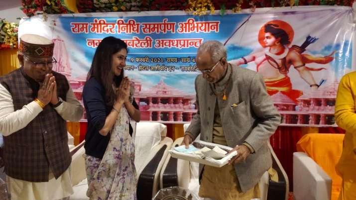 congress mla aditi singh, raebareli mla aditi singh, aditi singh donation for ram temple, ayodhya ra