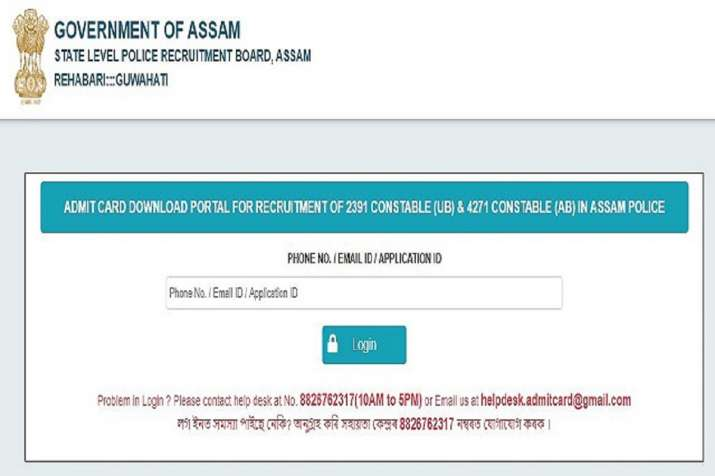 Assam Police Constable Admit Card 2021 released. Check direct link to download UB/AB exams hall tick