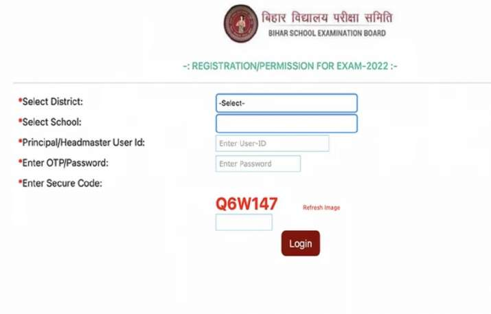 BSEB Class 10 2022: Bihar Board Class 10 registration window reopened. Check direct link