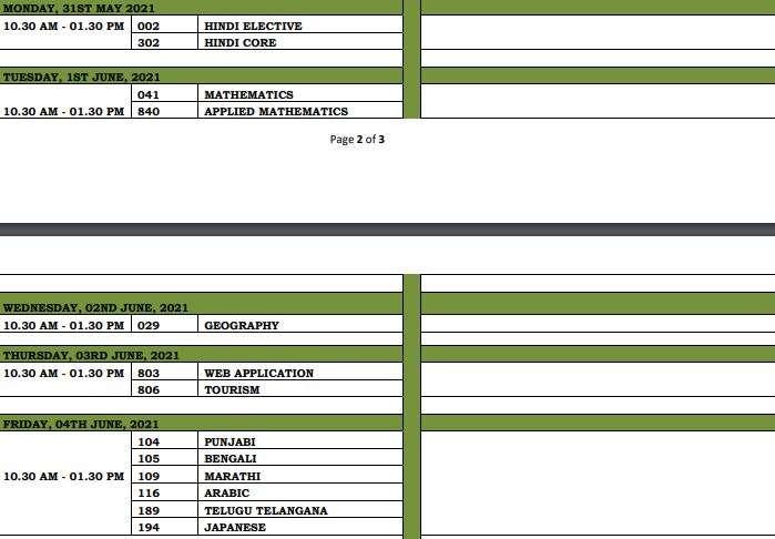 India Tv - CBSE Class 12 date sheet 2021