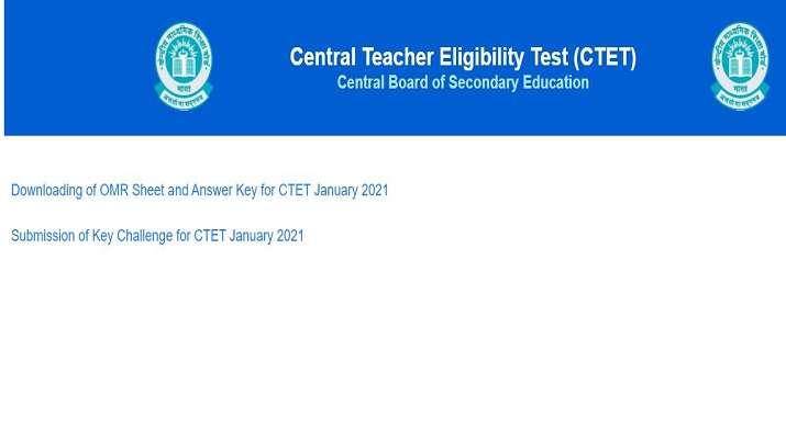 CTET answer key 2021, CTET answer key 2021 released, CTET answer key 2021 check, CTET answer key, CT