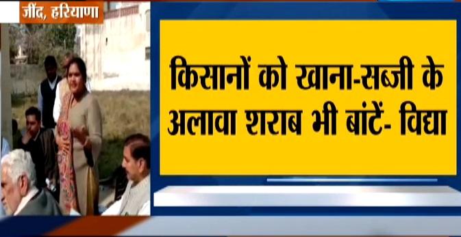 Congress leader Vidya rani shocking remark, Vidya rani distribute liquor to farmers, Congress leader