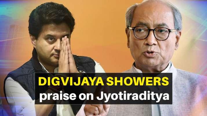 digvijaya singh jyotiraditya scindia rajya sabha